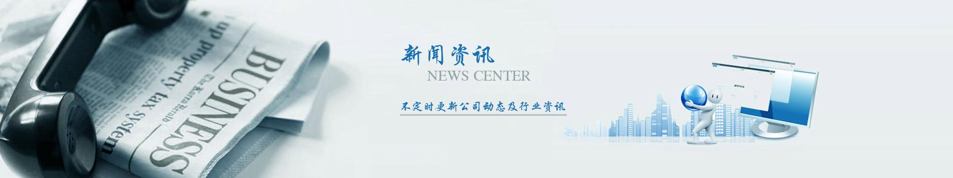 湖北板栗_最新动态banner
