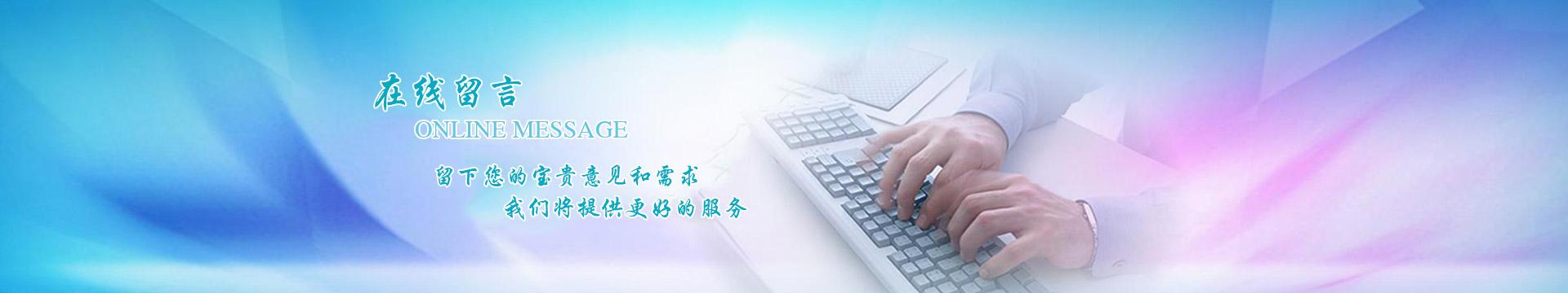 罗田板栗_在线留言banner